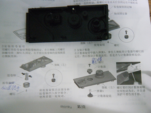 DSCF3248.JPG