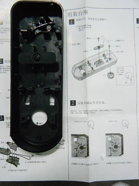 DSCF3717.JPG