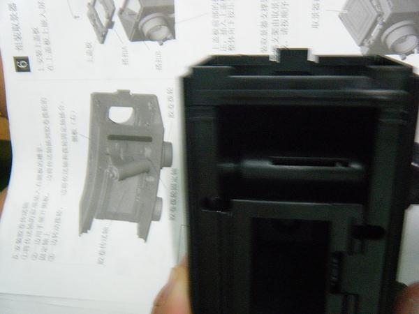DSCF3270.JPG