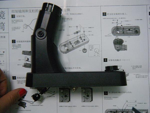 DSCF3720.JPG