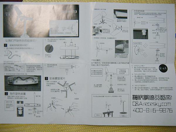 DSCF3667.JPG
