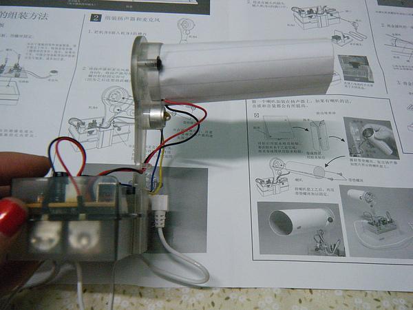 DSCF3649.JPG