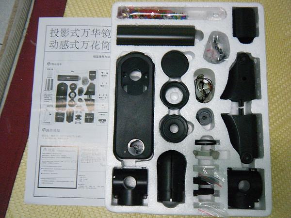 DSCF3710.JPG