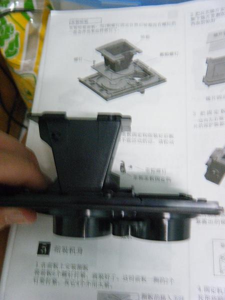 DSCF3255.JPG