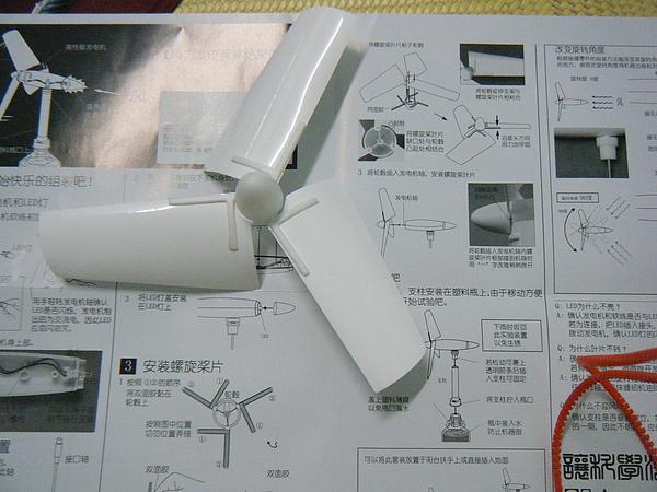DSCF3677.JPG