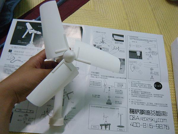 DSCF3680.JPG