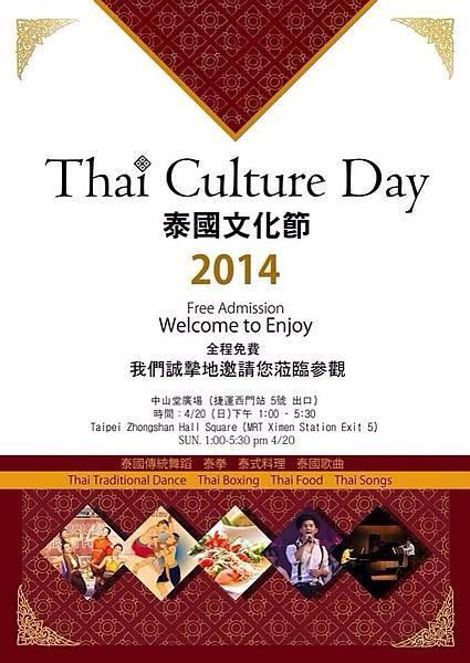 Thai Culture Day