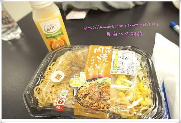 味增燒肉炒麵01.JPG