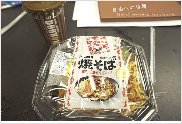 辣油叉燒炒麵01.jpg