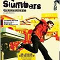 Golden Slumbers-宅配男與披頭四搖籃曲 - 伊(土反)幸太郎.jpg