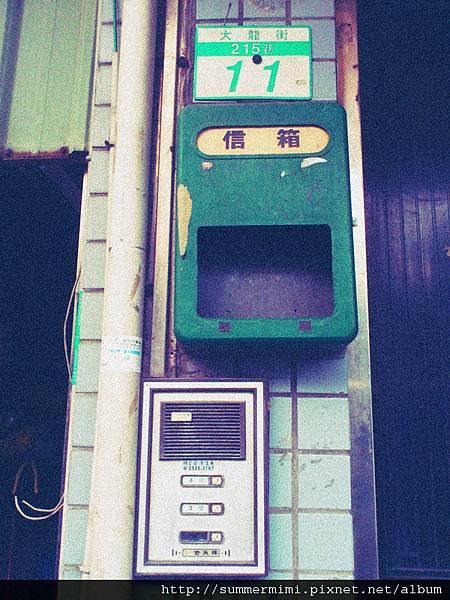 C360_2011-12-2417-00-15.jpg