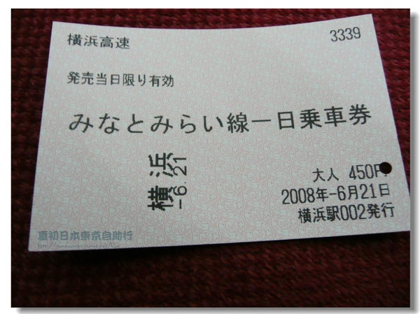 P1010633 (Large).jpg