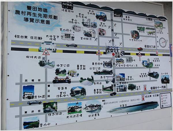 鐵道33.JPG