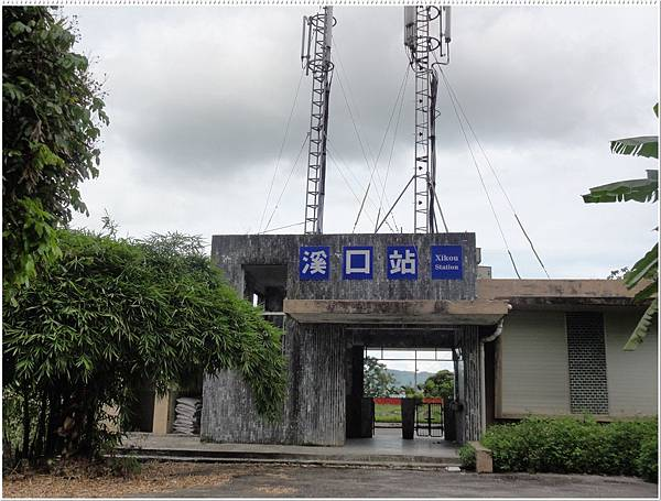 鐵道34.JPG