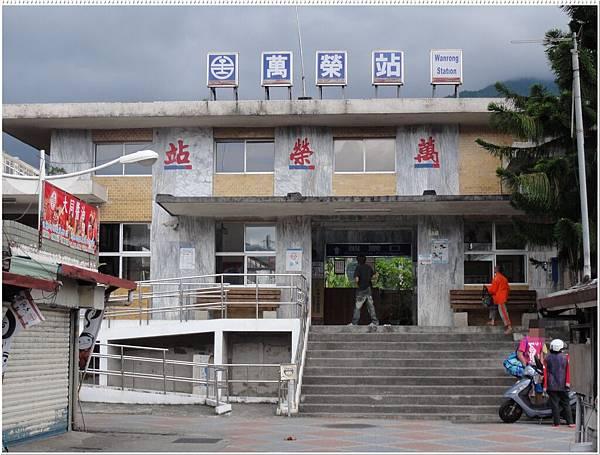 鐵道37.JPG