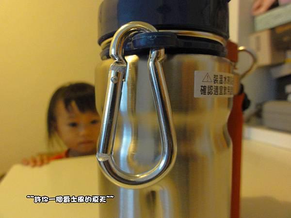 水壺8.jpg