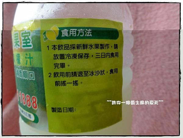 Lemon03.JPG
