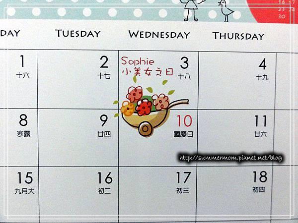 桌曆11.jpg
