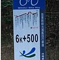 1105-14.JPG