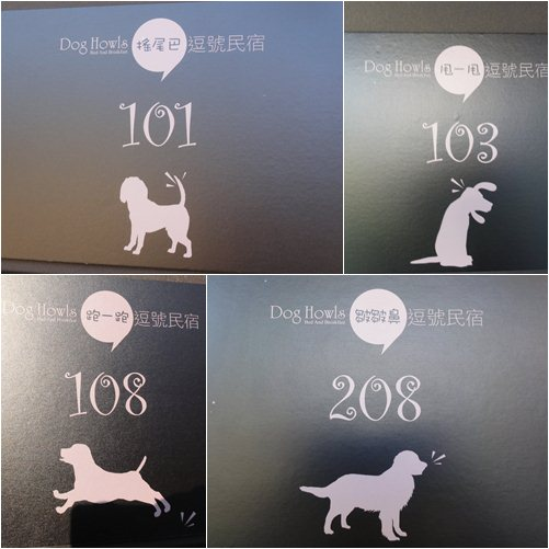119-10