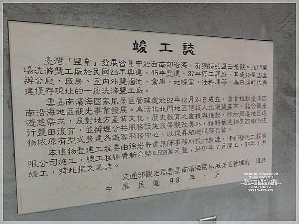 302-47.JPG