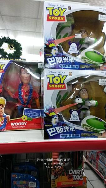toy12.jpg