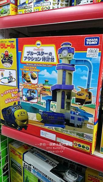 toy13.jpg