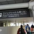 0111-013.JPG