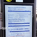 0111-022.JPG