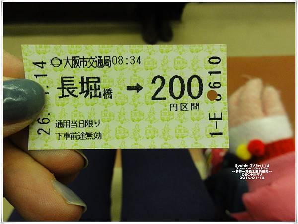 114-009.JPG