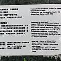 531-039.JPG