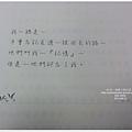 牛2.JPG