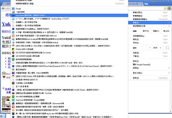 螢幕截圖 2015-01-23 14.21.23.png