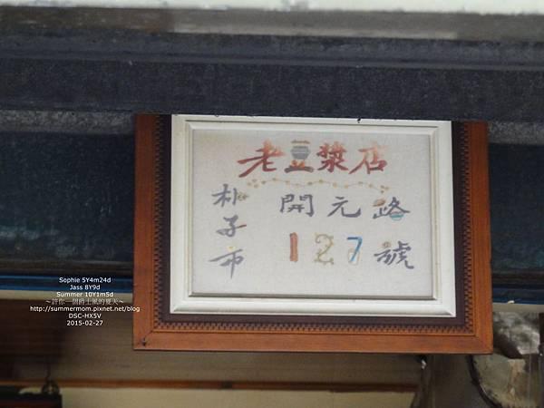 227-06.JPG
