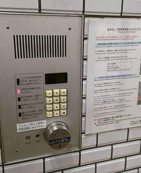 322-001a.JPG