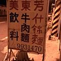 824-066.jpg