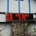 武35.JPG
