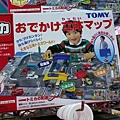 toy24.jpg