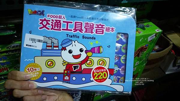 toy30.jpg