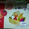 toy33.jpg