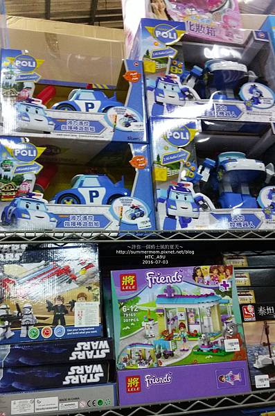 toy34.jpg