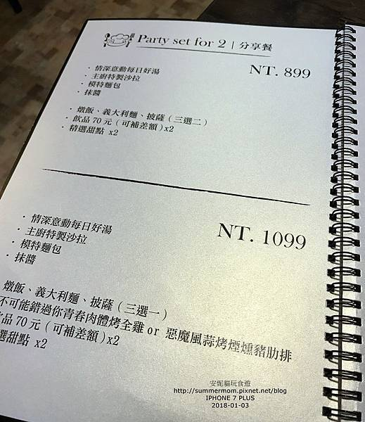 0103-03.JPG