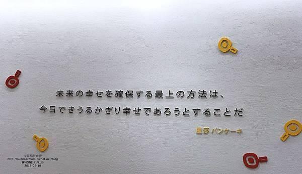 0518-31.JPG