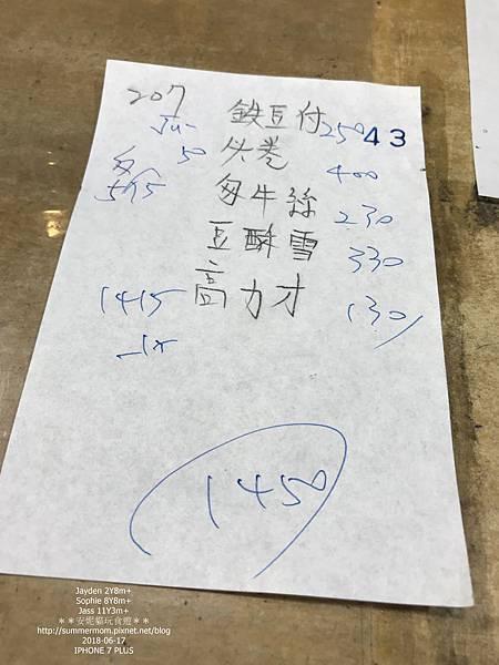 617-72.JPG