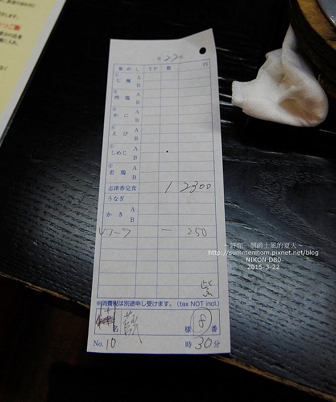 322-115