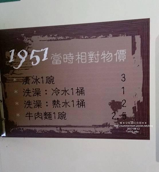 0812-43.jpg