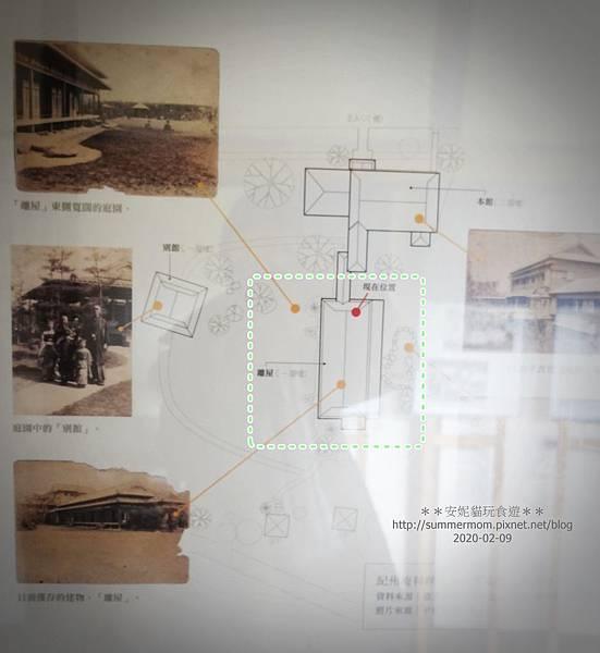 190209-13.JPG