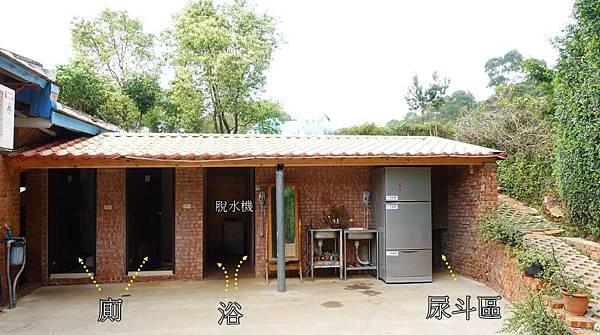 200228-06.JPG