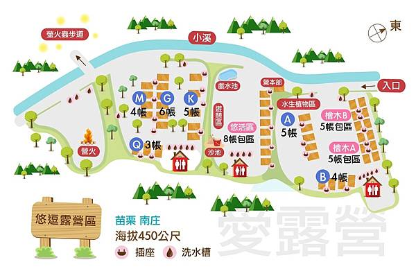 悠逗營地圖.png