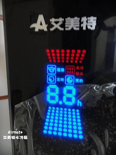 水冷扇11.JPG